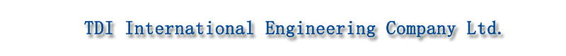 TDI International Engineering Company Ltd.